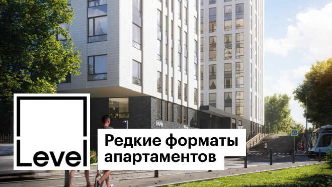 Скидки 20% на апартаменты бизнес-класса 5 минут пешком до четырех станций метро